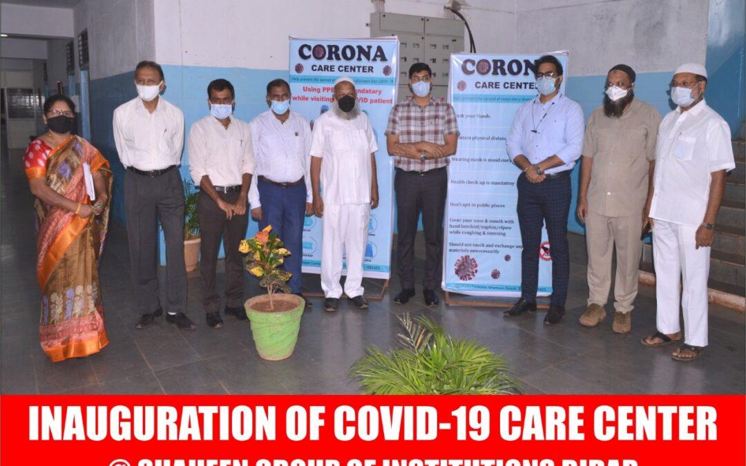 Inauguration of covid-19 care center