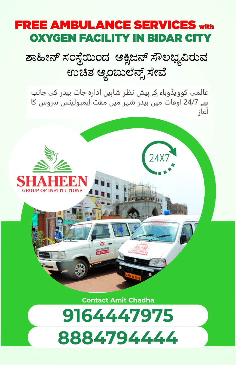 Free ambulance service bidar